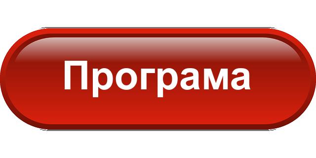prog-ukr