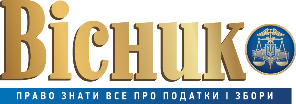 4 02 2015 Нов_Вестник с гербом