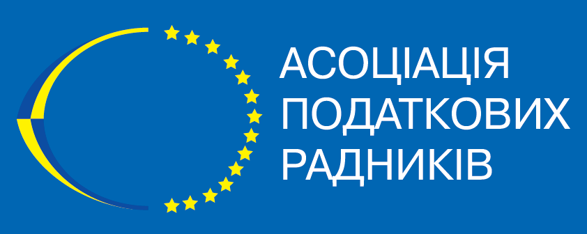 LogoTAA_UKR