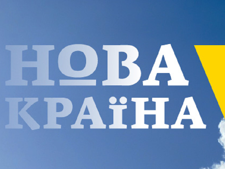 NovaKraina_Logo_site