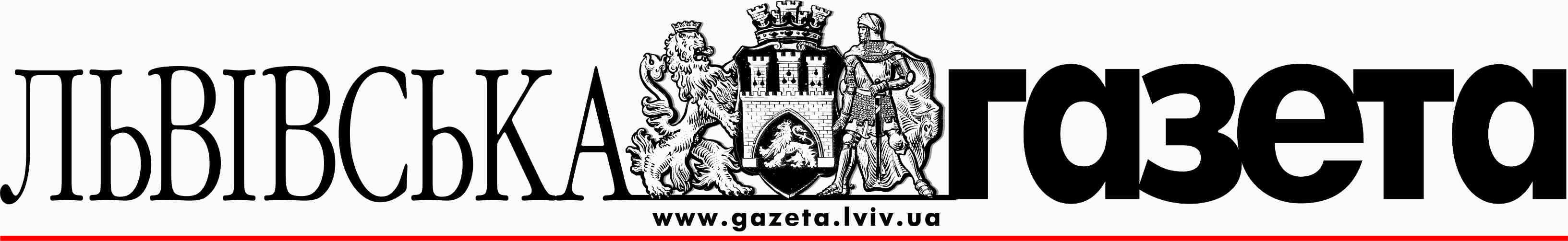 logo_visnyk
